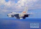 台媒称6架解放军军机跨越第一岛链 日本紧张