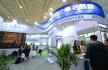 中国国际医疗旅游展在京举行 境外医疗旅游受关注
