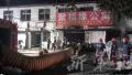 北京大兴火灾遇难者死因确定:系一氧化碳中毒