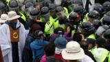 """民怨难平!韩""""萨德""""基地警民再次爆发冲突"""