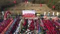 辽宁第二届徒步大会在沈阳举行 2千余人参加
