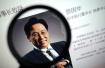 恒丰银行董事长蔡国华被调查 曾被举报私分公款