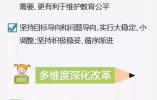 浙江高考制度调整:1、6月分试学考和选考,设选考科目保障