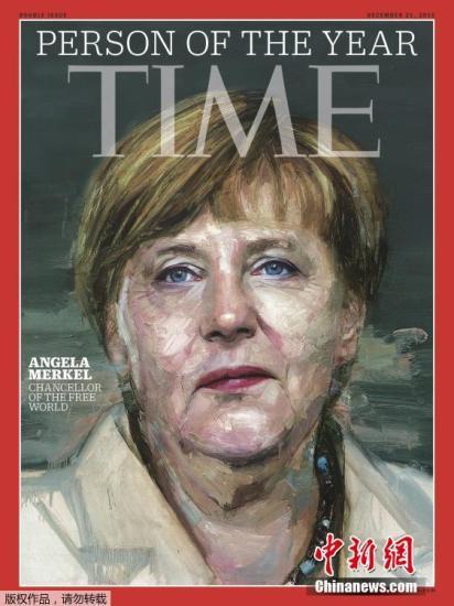 当地时间12月9日,美国《时代》周刊宣布2015年度风云人物为德国总理默克尔,赞扬她在欧洲主权债、难民和移民及俄罗斯干预乌克兰等危机期间所展现的领导能力。