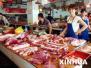 这些品牌的鱼肉千万别买 山东食药监公布抽检结果