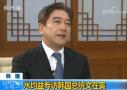 """专访文在寅:""""萨德""""损中国利益 韩方如何应对"""