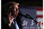 【国搜年终策划】特朗普的2017:美国优先还是美国孤立?