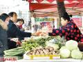 降温又降雪 肉类与蔬菜等副食价格走势如何