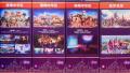 剑指主题乐园 恒大童世界打造中国文化新名片