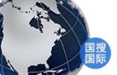 阿联酋学者高度评价中共十九大的世界影响