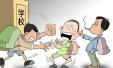 河南一中学多人长期遭遇校园暴力 当地警方已介入调查