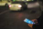 美团打车瞄准7500万潜在用户 全国七城市招募司机