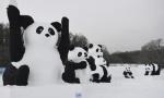 """长春耗雪15万立方米打造""""中国风""""冰雪世界"""