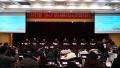 浙江警方侦破20年前一起抢劫杀人案,三名嫌疑人悉数落网