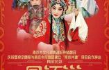 南京文艺菜单来了!1月的戏剧/话剧,你最中意哪个?
