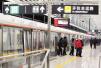 沈阳地铁3号线6号线2号线南延线今年开建
