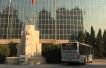这家中国冰箱巨头比海尔还赚钱 如今为何沦落到停产重整?