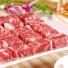 一粒25元的天价牛肉正常吗?消协:没问题