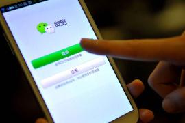 中國社交軟體中的資訊流廣告研究