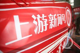 上游新聞號直升機亮相:重報集團已冠名兩架飛機