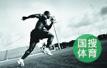 坐拥绿水青山 展望金山银山——民办体育的温州样本之五