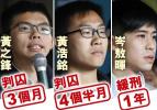 """香港高院:""""占中""""分子黄之锋等即时入狱不准保释"""