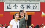 去中国不让看故宫?德国游客怒告旅行社