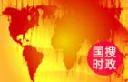 新华社评论员二论贯彻落实党的十九届二中全会精神