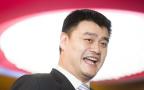 姚明:希望中国男篮改革能带来积极效果