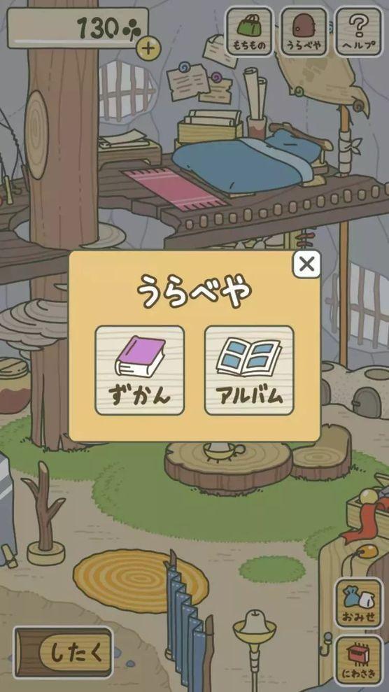 旅行宠物最全版中文青蛙原来还玩!炫攻略冒险攻略舞图片