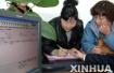 10月底山东省直管单位实现社保卡发放养老金