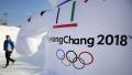 韩国防部:韩美联合军演将在冬奥会结束后照常举行