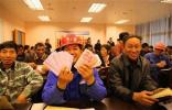 扬州司法助民工回家过年 拖了15年的工钱终解决