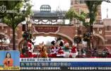 """上海迪士尼让VIP插队""""吃相""""真难看"""