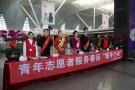 沈阳机场2018年春运客运量同比增长10%