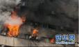 杭州保姆纵火案审了11小时17分 被告人表示认罪