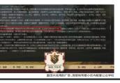 """富田兴龙湾:宣称""""阳台上目送孩子上学"""" 谁料公办小学只是画饼"""