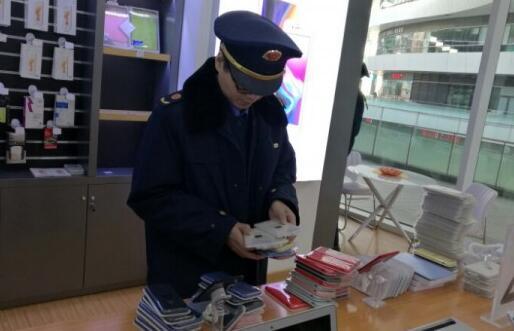 """北京假冒""""苹果""""维修第一案:罚款27万余元"""