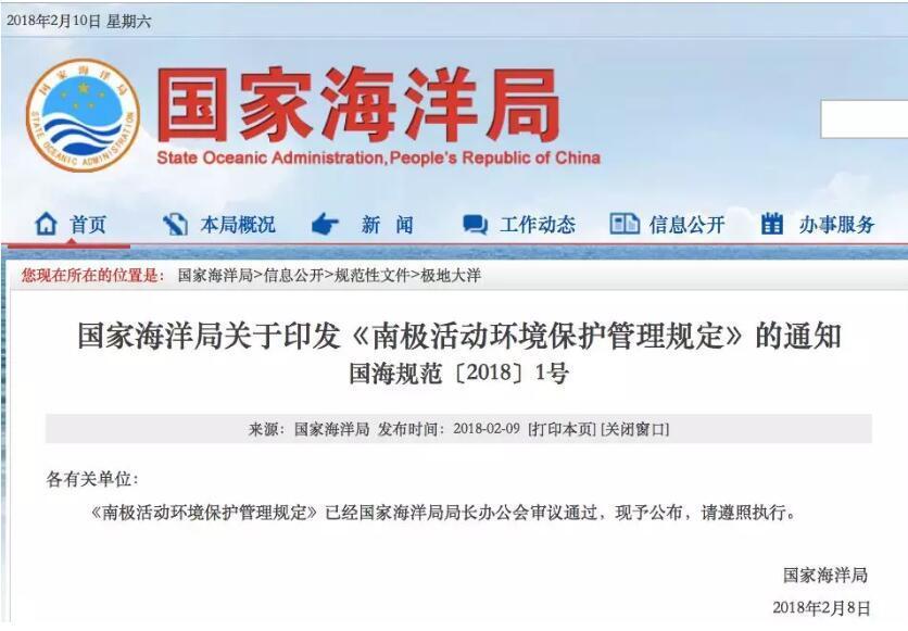 金沙线上娱乐场导航:中国游客暴增几十倍!这是世界最贵、规矩最多的景区凭啥吸引人?