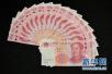 春节加班工资怎么算?北京官方详解300%加班费算法