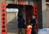 中国第一副春联是谁写的 四种说法你更相信谁呢