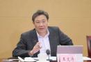 """王文涛:济南先行区要做好""""产、城、河""""文章"""