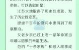 江苏举行纪念周恩来同志诞辰120周年座谈会