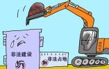 沈阳皇姑区6月底前将拆除街路两侧全部违建