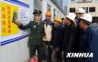 山东省政府部署安全生产工作 派出4个巡查组