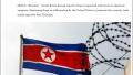 联合国称朝鲜向叙利亚提供化武 朝鲜否认:荒谬!