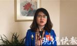 """江苏代表团联名议案 呼吁法律对""""精日""""分子进行严惩"""