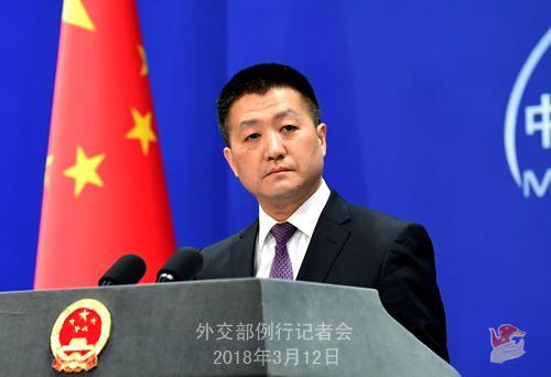 问:关于朝鲜和美国将举行领导人会晤,朝方是否向中方通报相关情况?