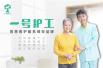 北京七心云科技有限公司