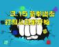 河南发布十大打假典型案例 看看都是谁在顶风作案?